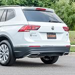 Volkswagen Tiguan Hitch Application - Southside Hitch